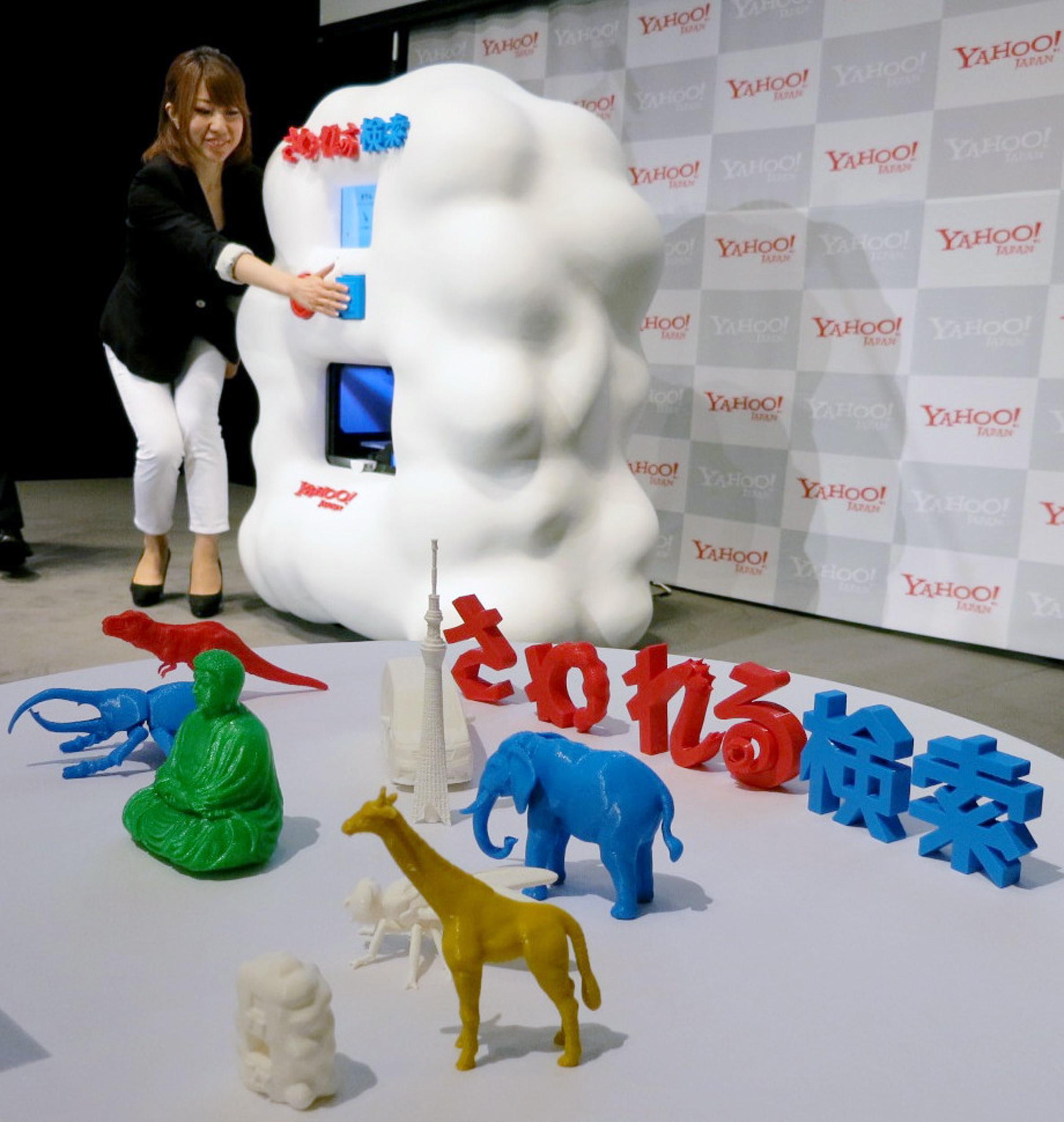 Démonstration d'une imprimante 3D au Japon © AFP PHOTO / JIJI PRESS JAPAN OUT