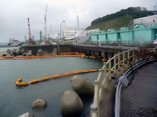 Image provided by TEPCO on September 26, 2013 shows a broken silt fence (yellow floats) at the Fukushima nuclear power plant © TEPCO/AFP/File TEPCO