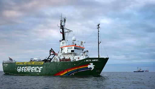 Le bateau de Greenpeace, Arctic Sunrise, sur une photo fournie par l'ONG le 17 septembre 2013 © Greenpeace/AFP/Archives Denis Sinyakov