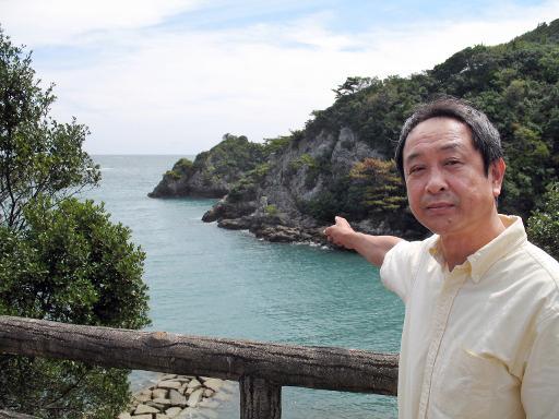 Photo le 7 septembre 2009 d'une baie de Taiji, où ont eu lieu des massacres de Dauphin  © AFP/Archives Yoshikazu Tsuno