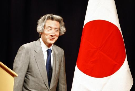 L'ex-Premier ministre japonais de 2001 à 2006, Junichiro Koizumi, dit être devenu un farouche opposant à l'énergie nucléaire à cause de l'accident atomique du 11 mars 2011 à Fukushima. © AFP/Archives Gerard Cerles