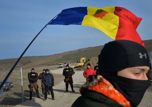 Roumanie Chevron
