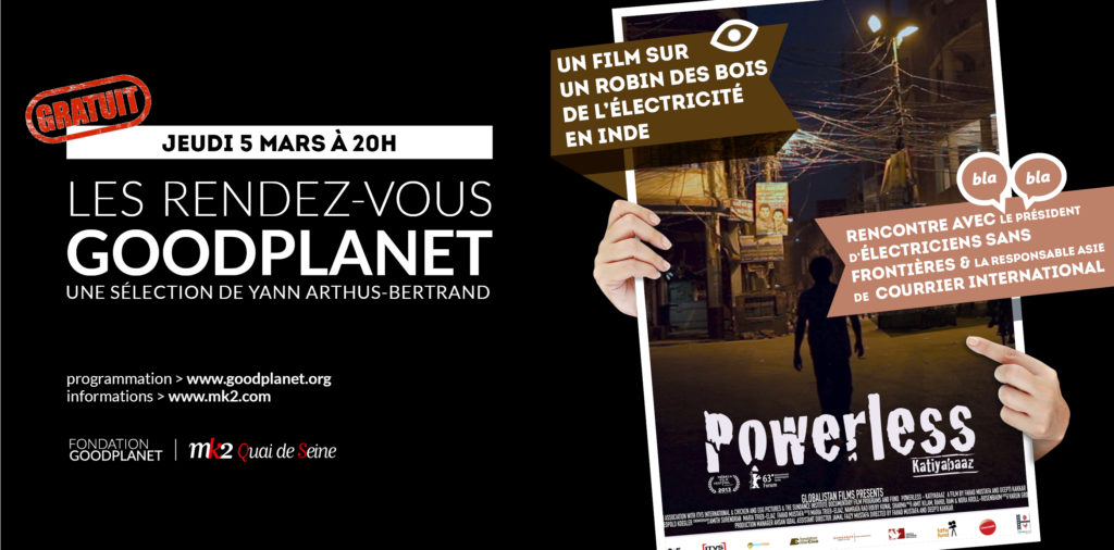 Banniere GoodPlanet - mars - Powerless