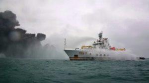 petrolier explosion