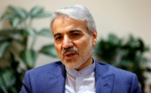 iran écologiste