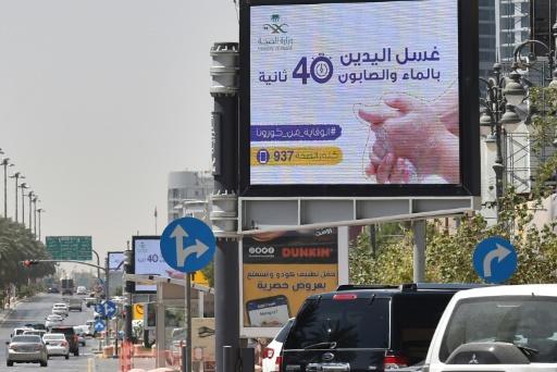 arabie saoudithe cours petrole austerité
