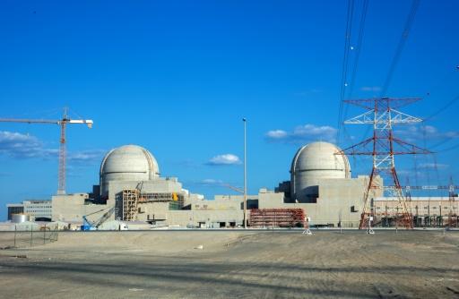 centrale nucléaire arabe