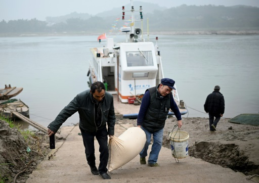 Chine pêche